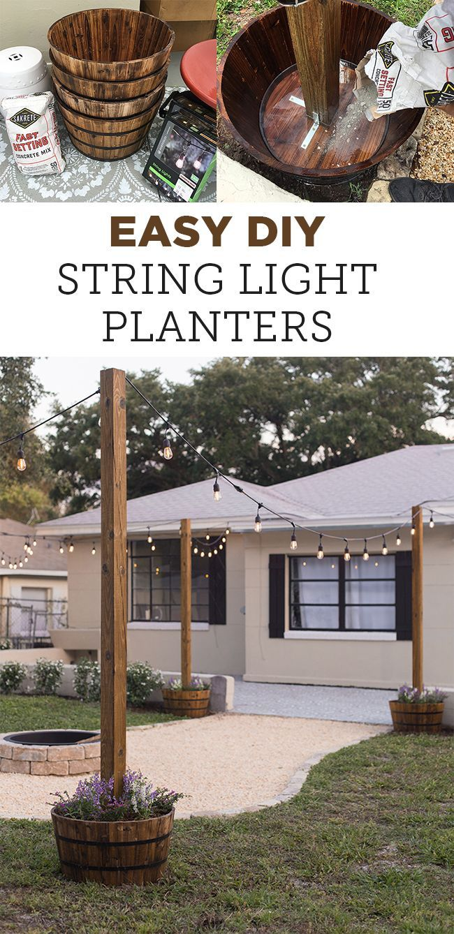 DIY String Light Planters #backyardlandscaping