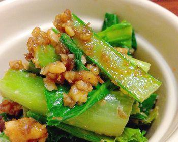核桃其他,相加堅果系統,例如杏仁,將更加美味。