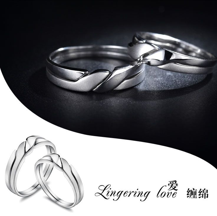 9c2c81cc7caf Interlocking Wedding Rings for Couples - Infinity