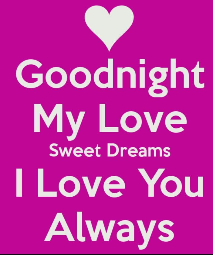 Good Night My Love Sweet Dreams I Love You For My Love Love