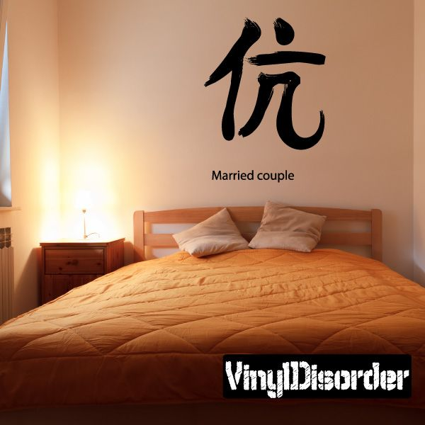 Kanji Married Couple Wall Decal - Vinyl Car Sticker - Uscolor054