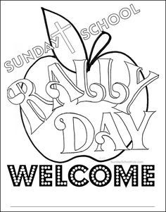 Faith Sunday school kids resource Rally Day poster to
