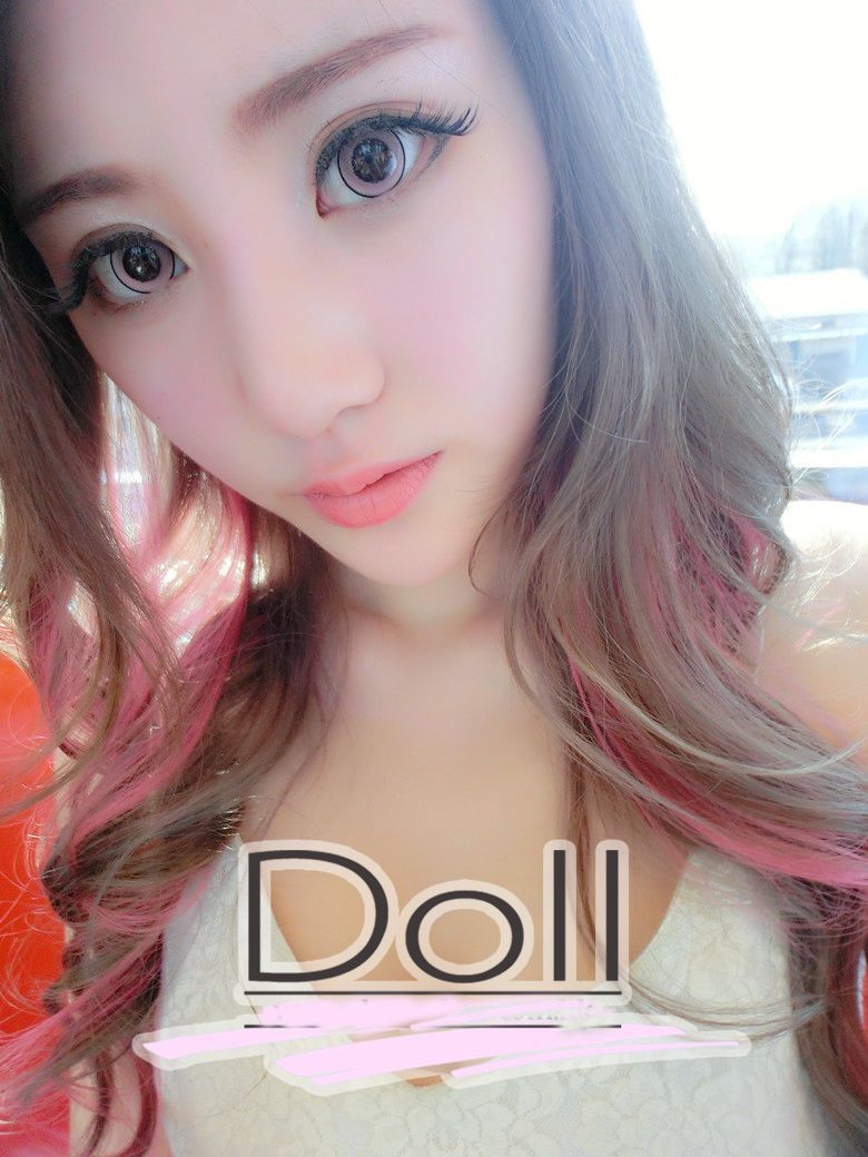 Cosmetic Colored Contact Lenses Harajuku Storm Halloween (Pink ...