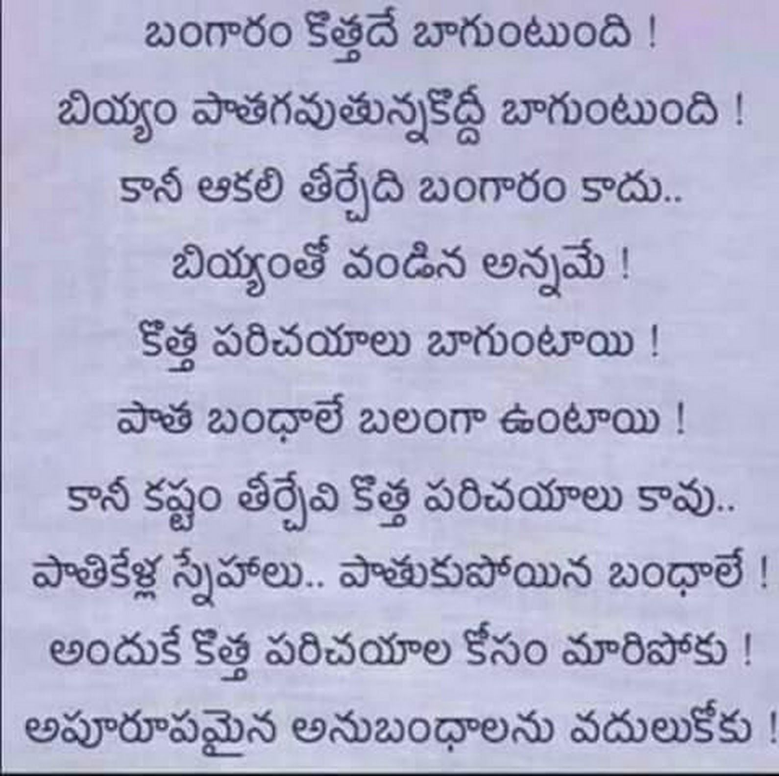 Pin By Sridhar Reddy On Sridhar Quotes Life Quotes People Quotes