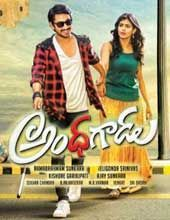 Andhhagadu 2017 Telugu Movie Watch Online Projects To Try Movies