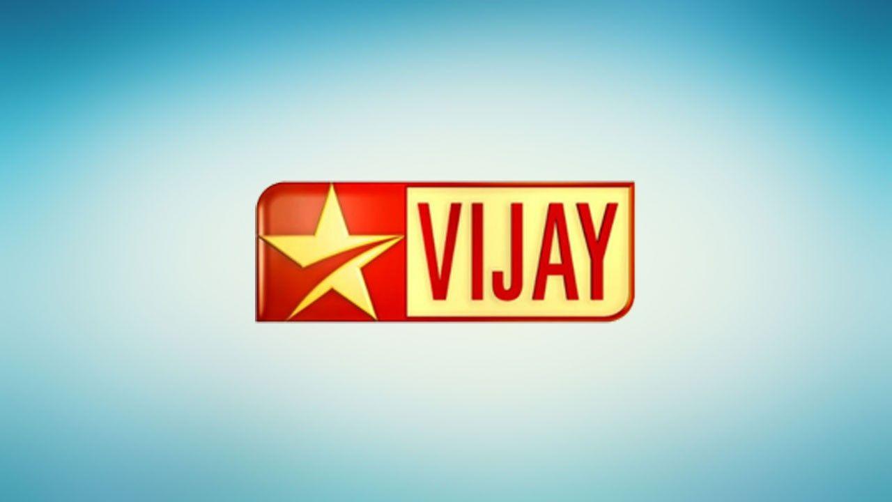 Vijay Tv Live | Vijay tv lIve in 2019 | Tv watch, Tv live