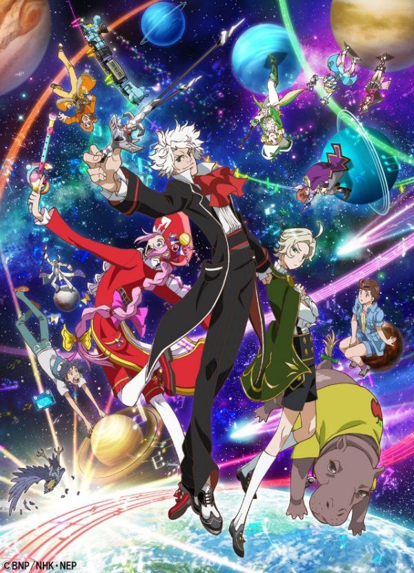 Crunchyroll Adds 'ClassicaLoid 2' Anime Streaming (With