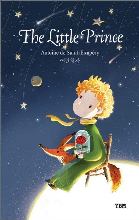 Le Petit Prince English Pdf