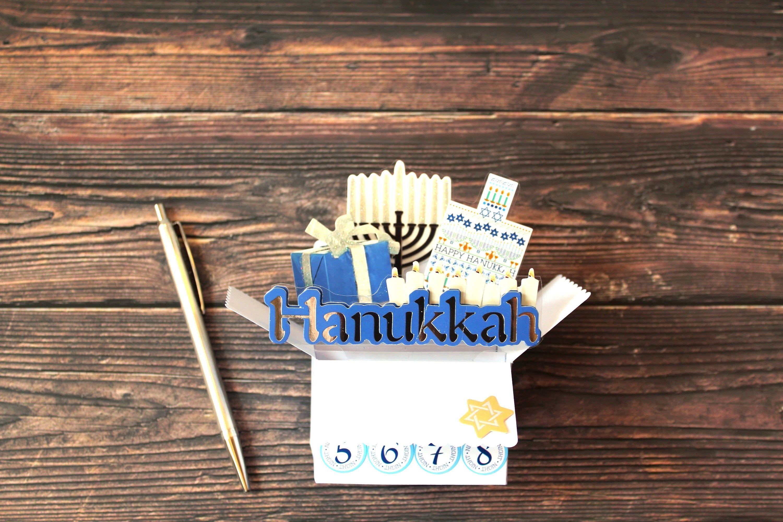 3D Pop Up Hanukkah Card, Menorah Dreidel Gift 8 Nights, Blue White Silver, Folds Flat for Mailing, Free US Shipping