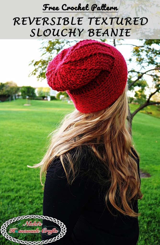 Reversible Textured Slouchy Beanie Red Green Free Crochet