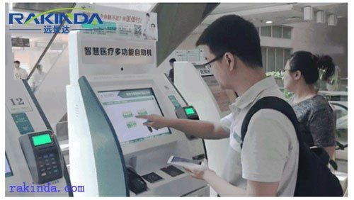 New Popular Barcode Scanner Module Application Case The Electronic Social Insurance Card Barcode Scanner Barcode Reader