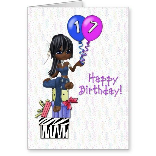 Birthday Images For 17 Year Old Girls