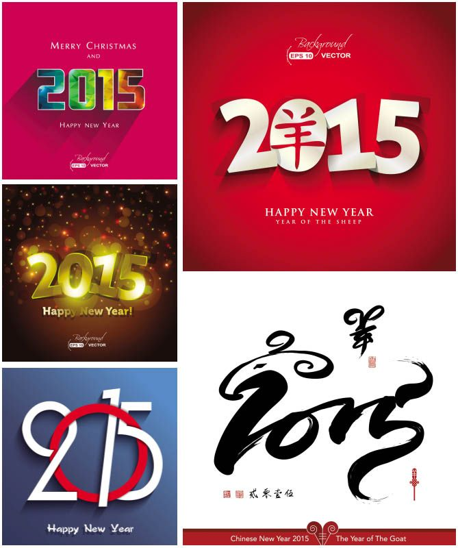 Set of 5 vector 2015 Christmas and New Year greeting card - new year greeting card template
