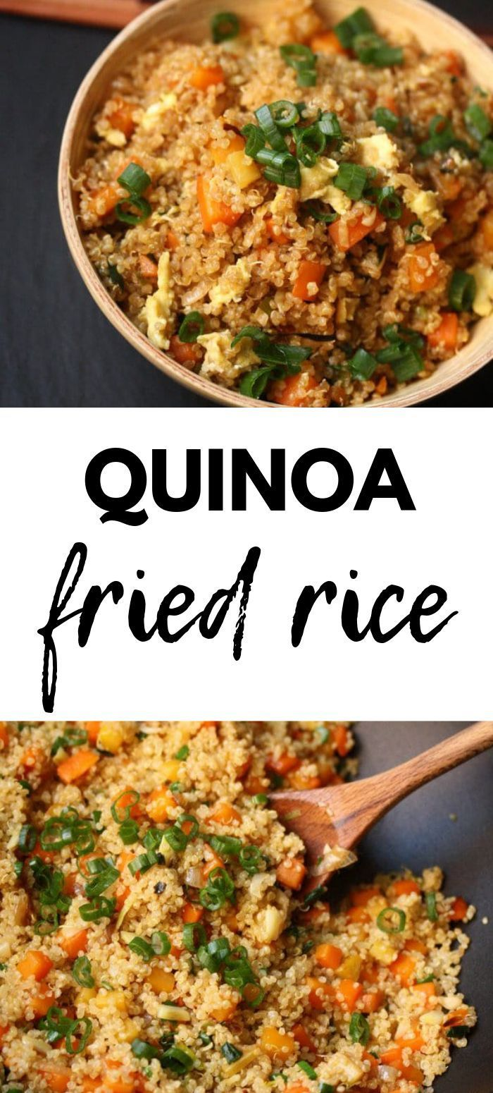 Quinoa Fried Veggie Rice : This Quinoa Fried Rice makes a great side or an easy and delicious veget
