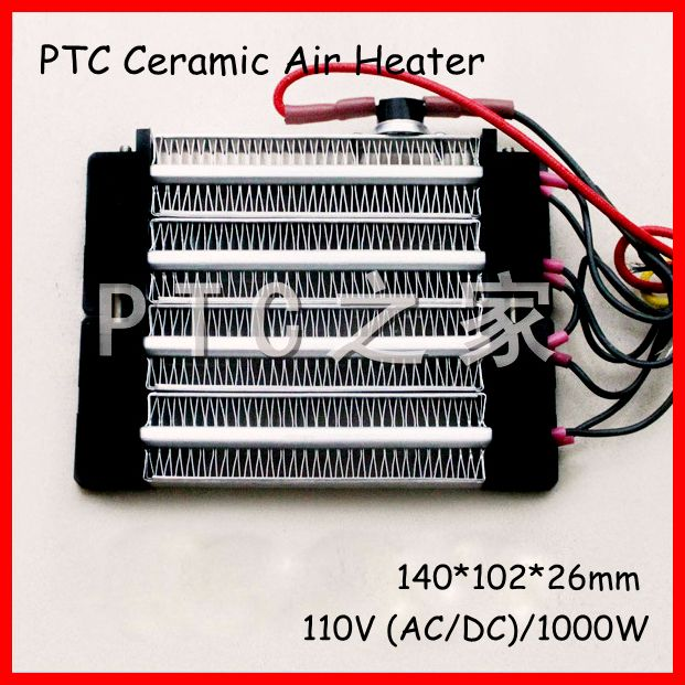 1 Piece Lot 110v 220v 1000w 140x102x26mm Ptc Ceramic Air Electric Heater Plate With Insulating Film Mini Heating Element Chips Heating Element Egg Incubator Mini Eggs