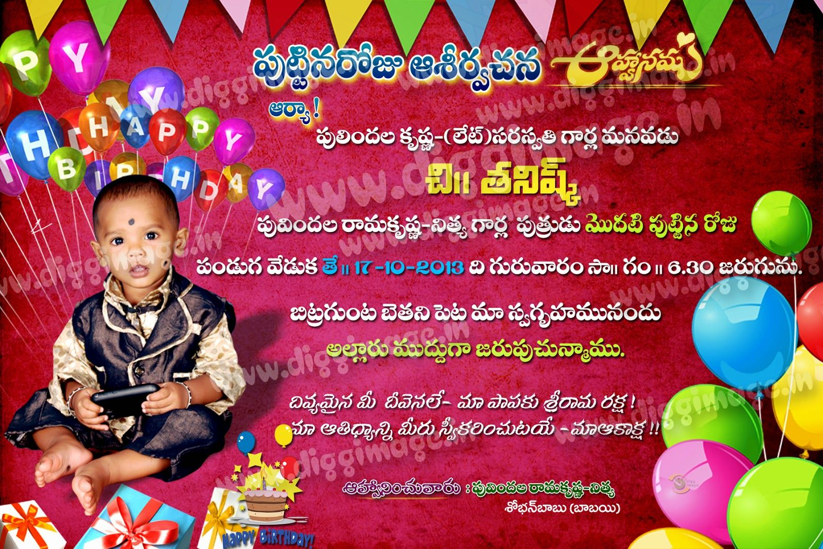 Birthday invitation card template raj pinterest card templates birthday invitation card template stopboris Images