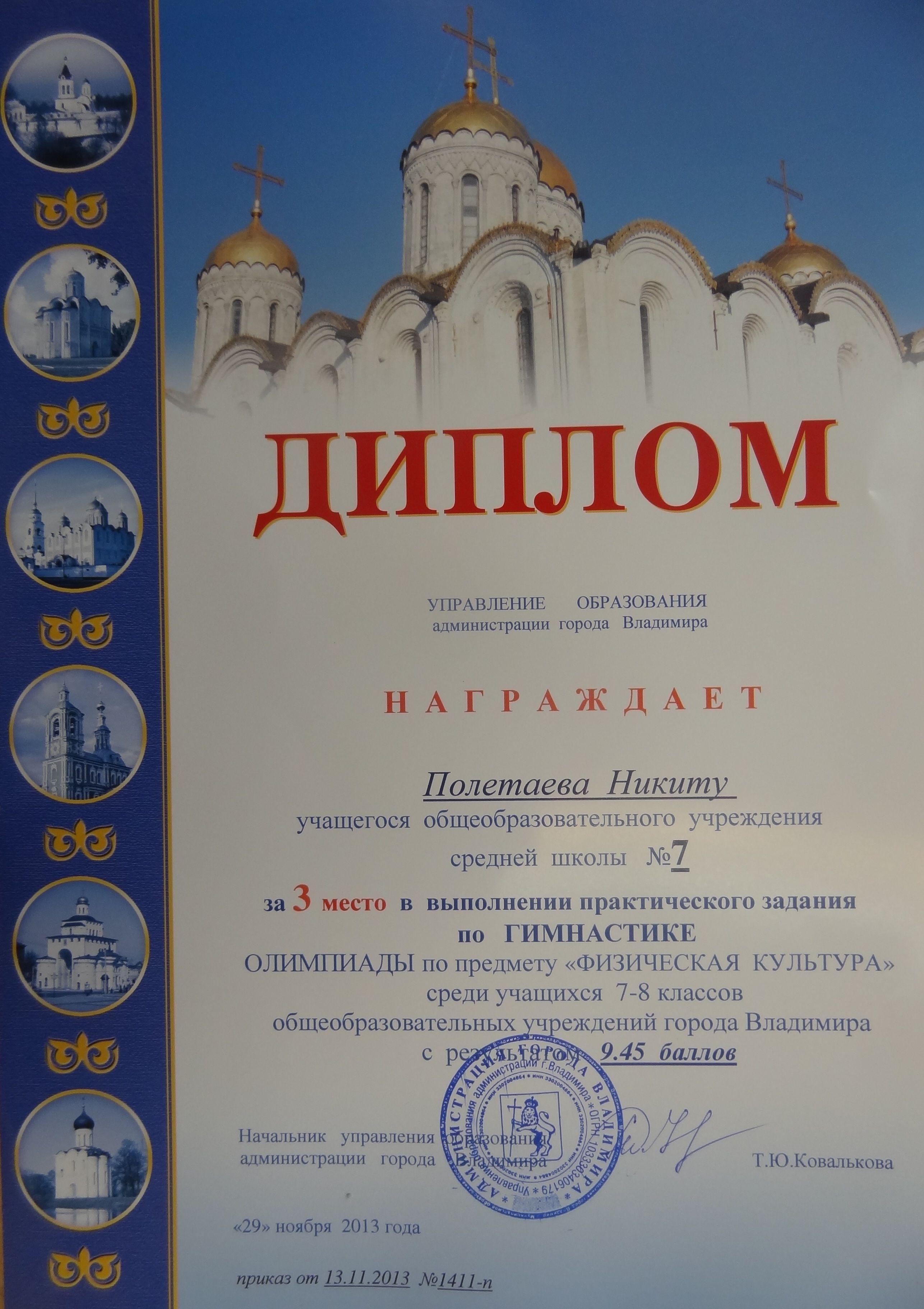 русский язык 9 класс вариант ря90401 ответы