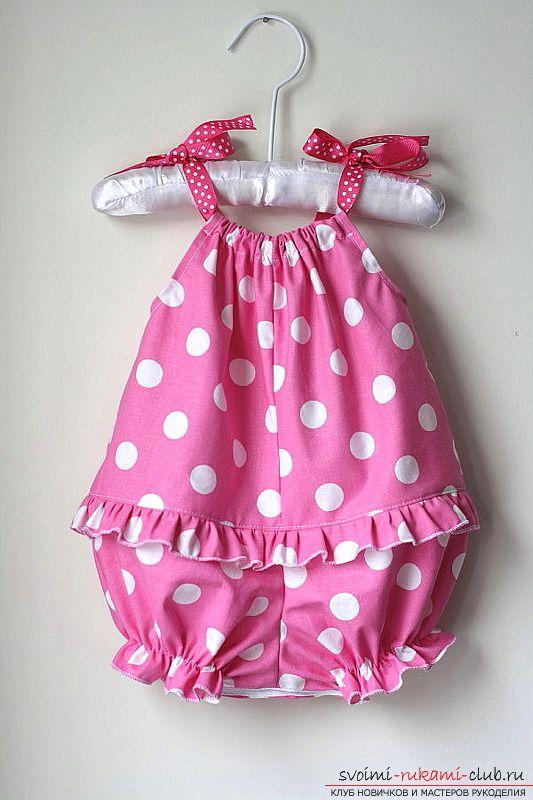 Выкройки детских комбинезонов - создавайте гардероб для малыша своими  руками 18 фотографий 8345178c527