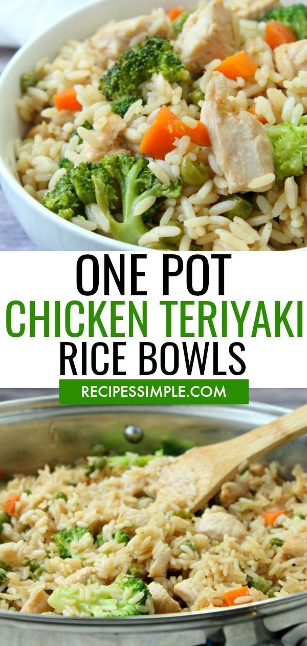 One Pot Chicken Teriyaki Rice Bowls images