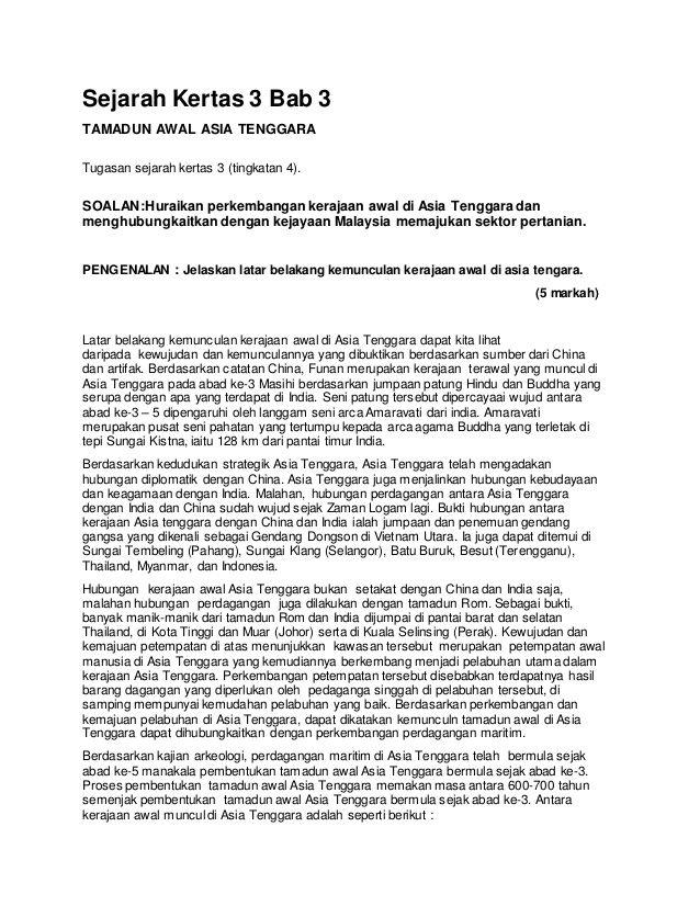 Sejarah Kertas 3 Bab 3 Bab Terengganu Kuala Terengganu
