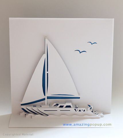 Корабль объемный открытка, стену мужчине днем