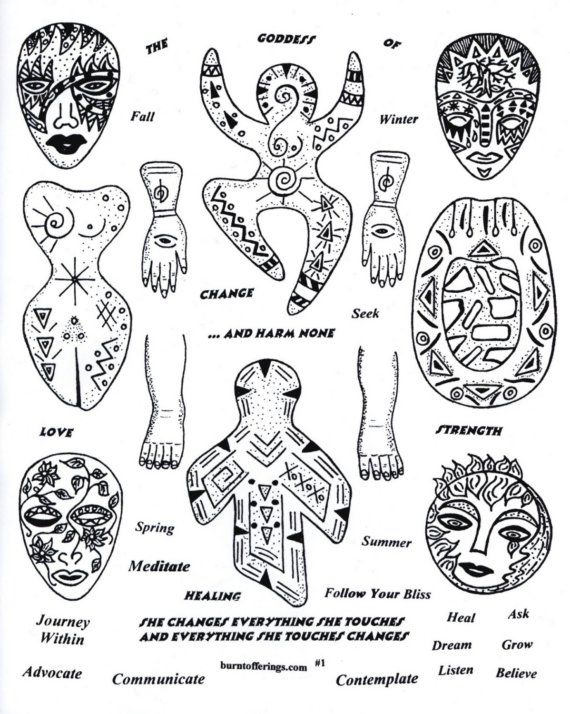 Honoring the Goddess unmounted rubber stamps by burntofferings, $20.00