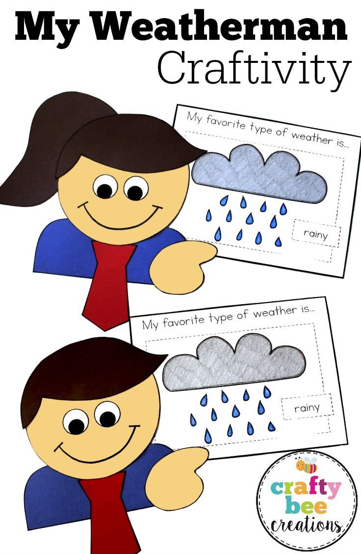 A fun craft to see what your student's favorite type of weather is.  Hang these on a bulletin board and then make a graph of your class to see which weather ranks at the top!