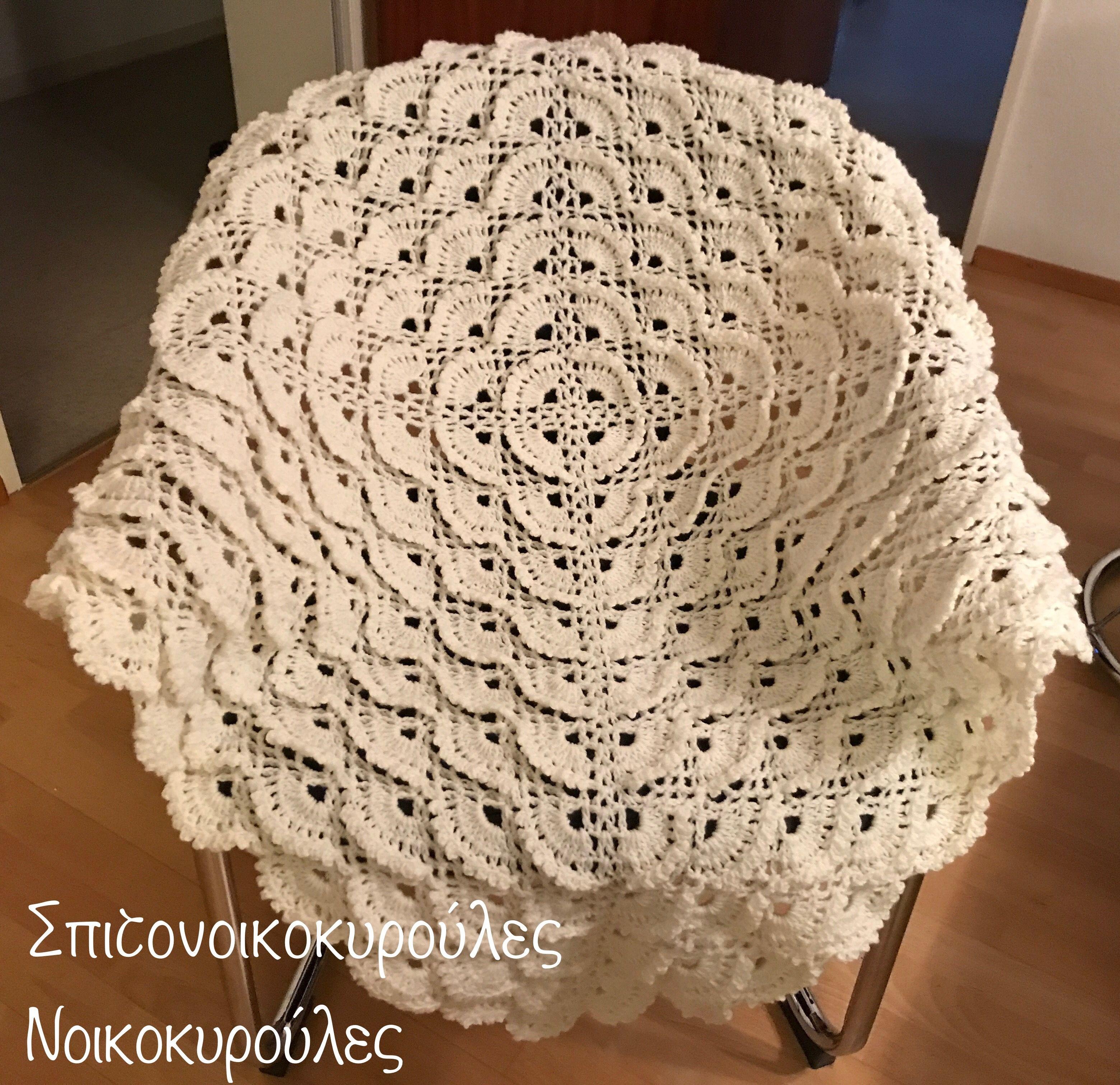 Fluffy Meringue Baby Blanket Crochet Flauschige Meringue Babydecke