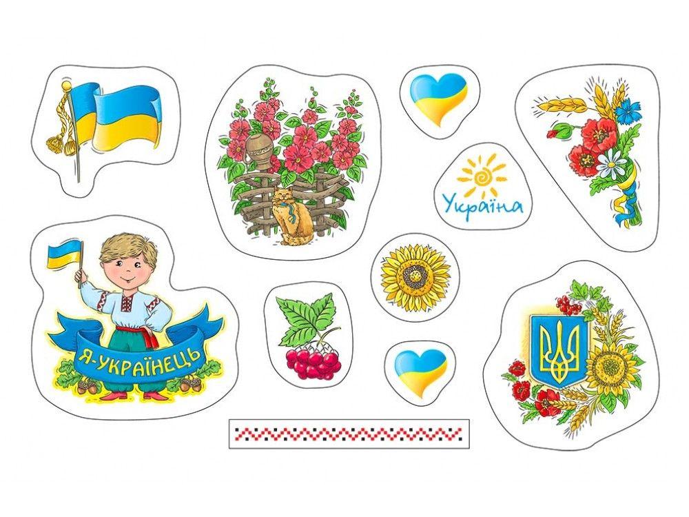 раскраска украина поиск в Google украіна раскраски