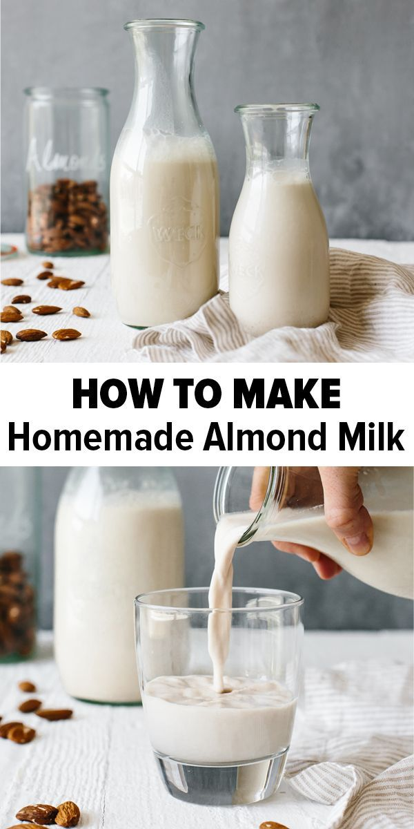 How to Make Almond Milk - Homemade Almond Milk Recipe How to Make Almond Milk - Homemade Almond Milk Recipe        Almond milk is a great dairy-free nut milk and it's incredibly easy to make at home. It's healthier than many store-bought options and all you need are almonds, water and a blender.