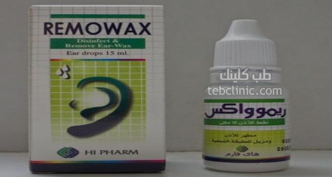 سعر وطريقة استخدام قطرة ريموواكس Remowax لإزالة شمع الأذن Toothpaste Personal Care