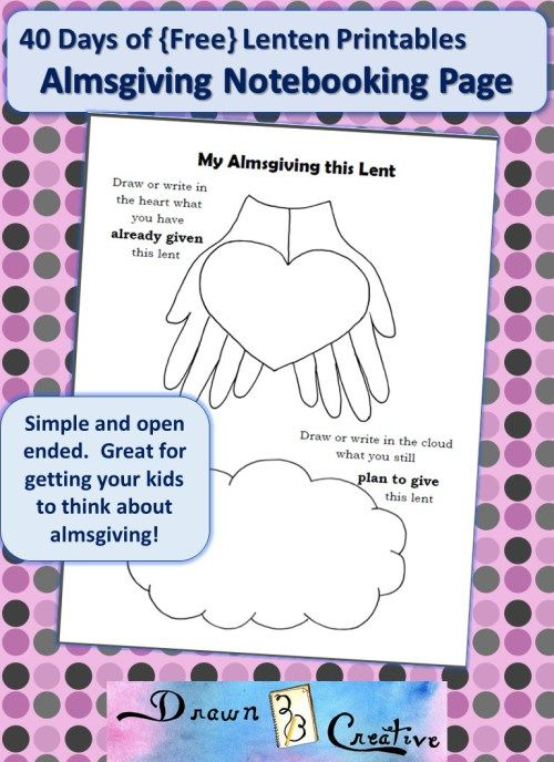 40 Days Of Lenten Printables Almsgiving Page Drawn2bcreative Lenten Activities Catholic Kids Printables Bible For Kids