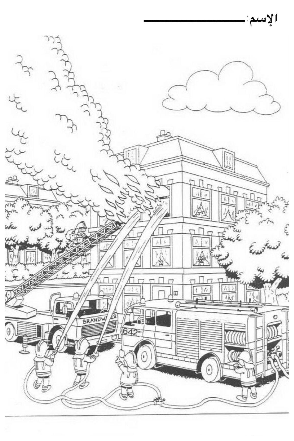 صحتي و سلامتي Cool Coloring Pages Firetruck Coloring Page Printable Coloring Pages