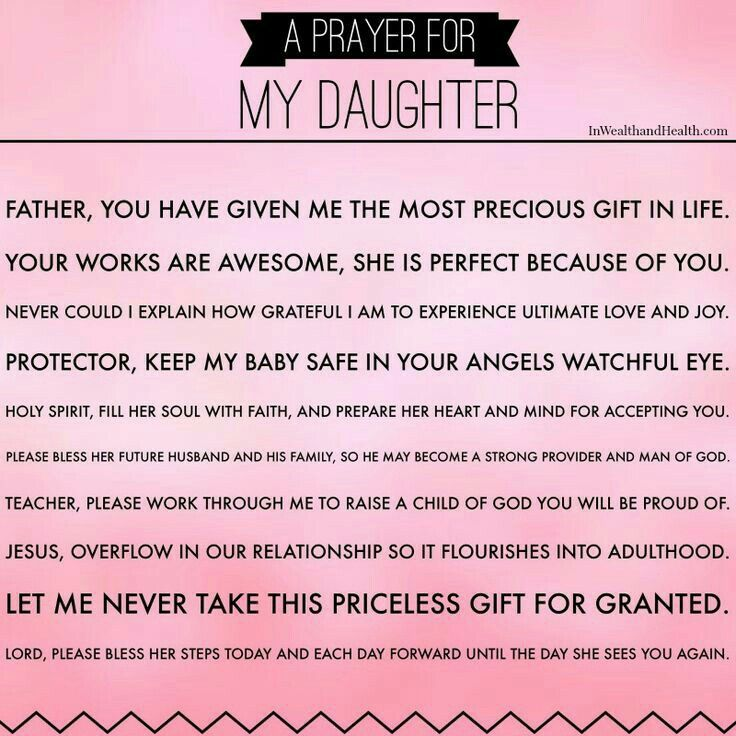 advice for my daughter quotes