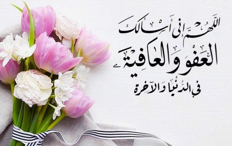 حالات واتس اب دعاء اجمل صور ادعية اسلامية Necklace