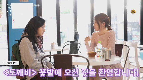 "Only 김고은 on Twitter: ""[VIDEO] <Goblin> The first shooting (Kim Go Eun cut #2) #김고은 #kimgoeun #도깨비 #goblin https://t.co/mgN2OrXv8q"""