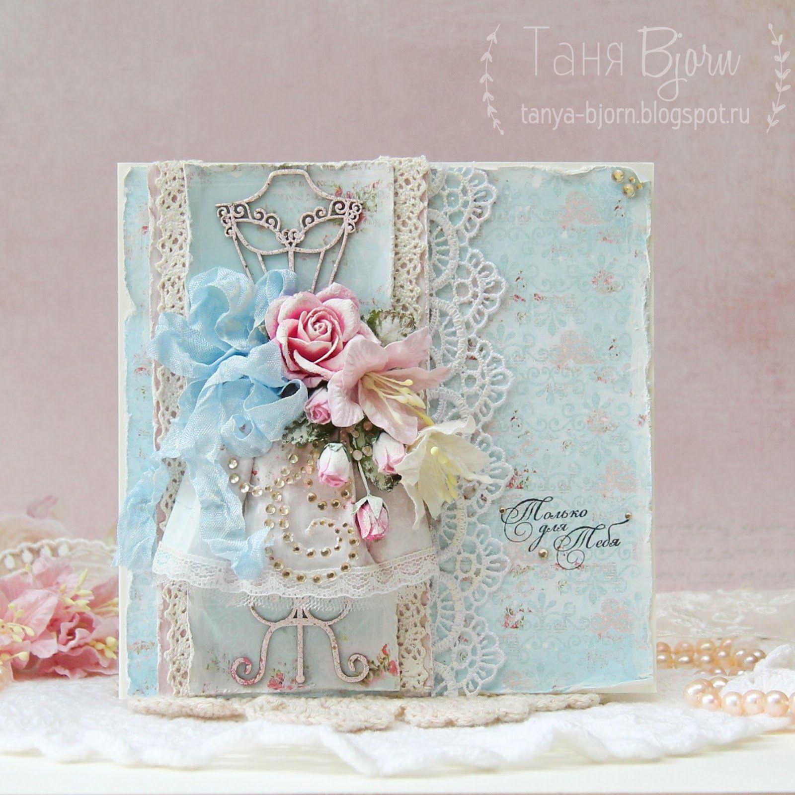 Лебеди, многослойные скрап открытки с днем рождения