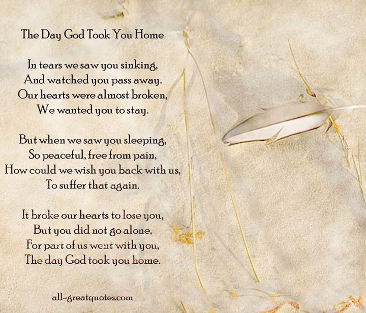 Beautiful Poem About Loss Funeral Poems Poem About Death