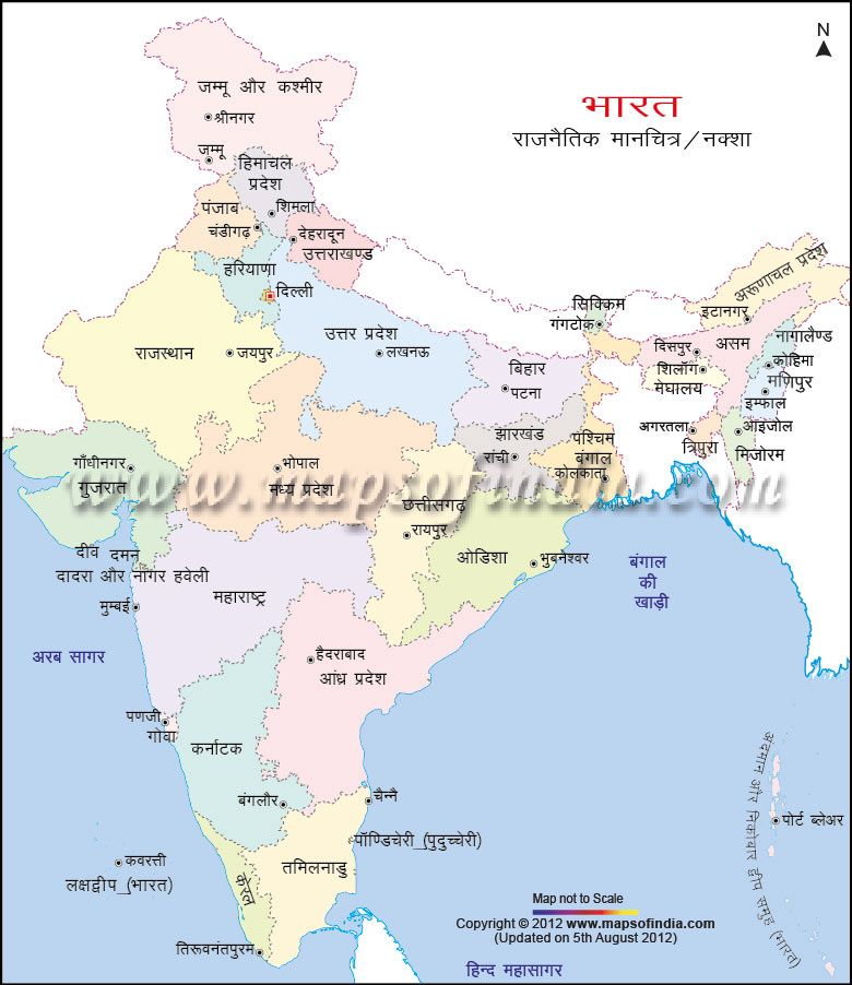 India map in hindi india pinterest india map india and india map in hindi gumiabroncs Images