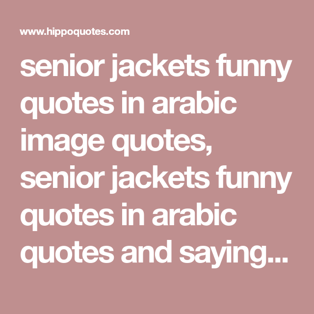 Senior Jackets Funny Quotes In Arabic Image Quotes Senior Jackets Funny Quotes In Arabic Quotes And Saying Insp Senior Quotes Funny Image Quotes Funny Quotes