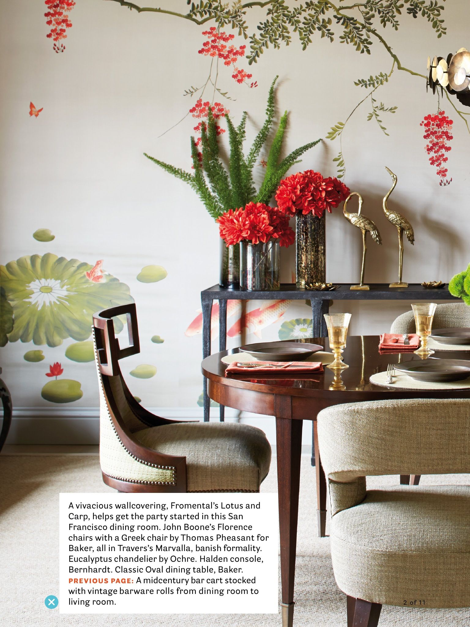 Fromental's Lotus and carp wallpaper  Wow! I saw this in the
