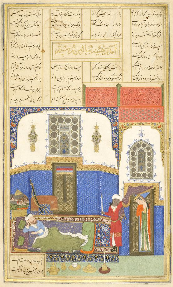 rostam and esfandiyar The shahnameh has 62 stories rostam and sohrab, siyavash and soodabeh, rostam and akhvan deev, rosatm and esfandiyar, bejan and manijeh, goshtasp.
