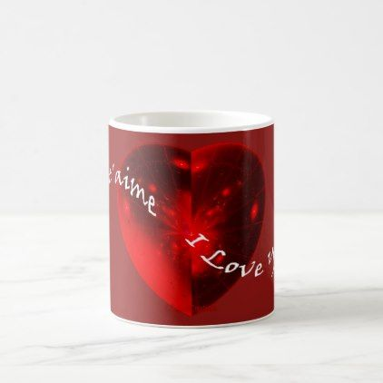 PASSIONATE HEART COFFEE MUG - Saint Valentine's Day gift idea couple love girlfriend boyfriend design