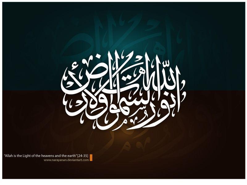Pin By Khaled Bahnasawy On Calligraphy Islamic Art Calligraphy Islamic Calligraphy Calligraphy Background
