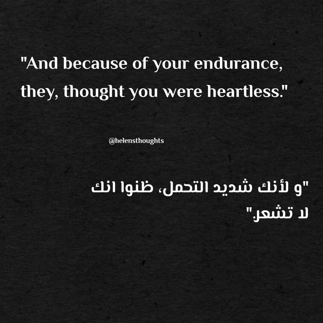 English Arabic Quotes Quotes Deep Arabic Quotes Quotes