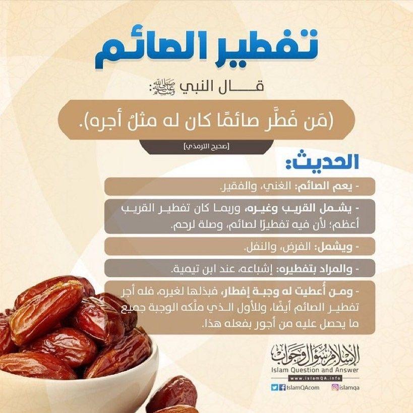 الراوي زيد بن خالد الجهني المحدث الترمذي المصدر سنن الترمذي الصفحة أو الرقم 807 Hot Dog Buns Food Sausage