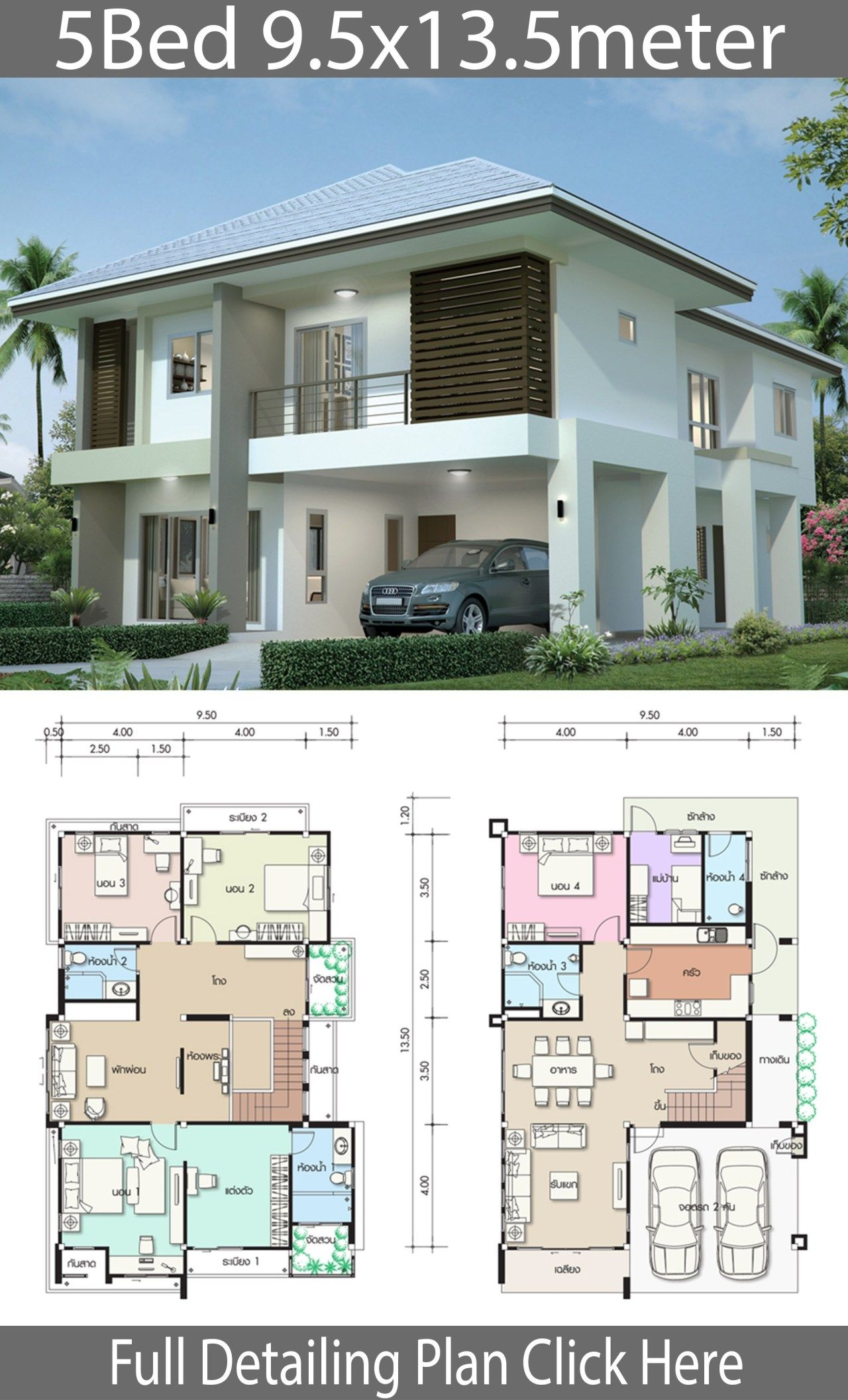 House Design Plan 9 5x13 5m With 5 Bedrooms In 2020 With Images Duplex House Design Architectural House Plans Home Design Plans