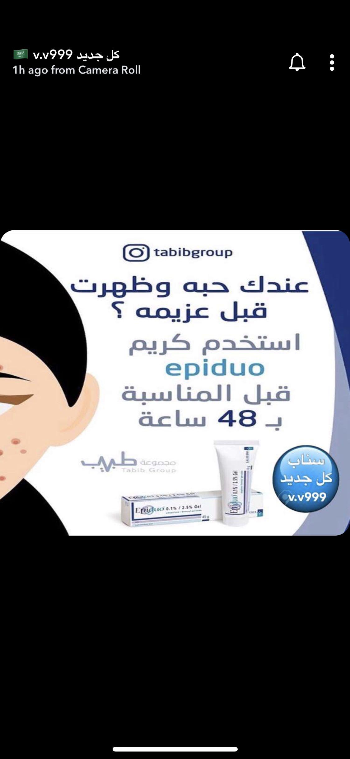 Pin By Bero Sh On Creem S Beauty Skin Care Routine Skin Care Skin Care Routine