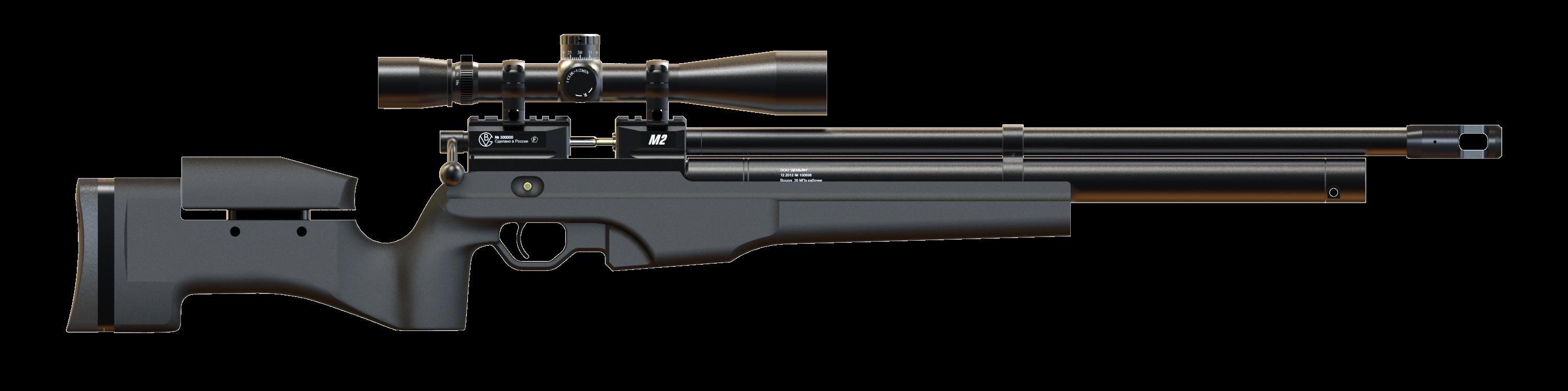 Classic Sniper Png Image Sniper Classic Png Photo