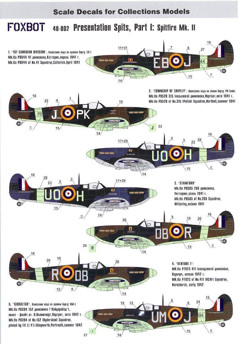 Foxbot Decals 1//48 PRESENTATION SPITS Part 1 SPITFIRE MK.II